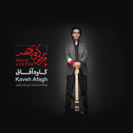 Kaveh-Afagh-Dance-With-Pills
