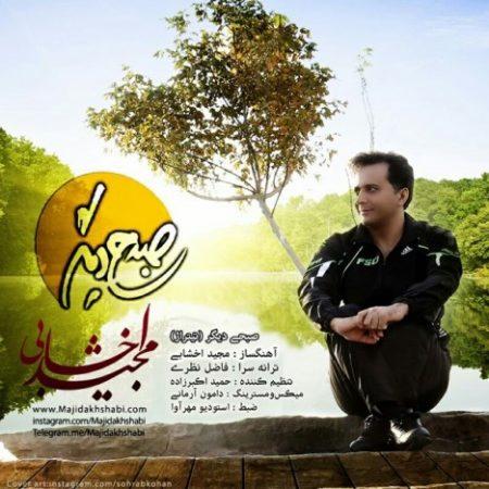 Majid Akhshabi - Sobhi Digar