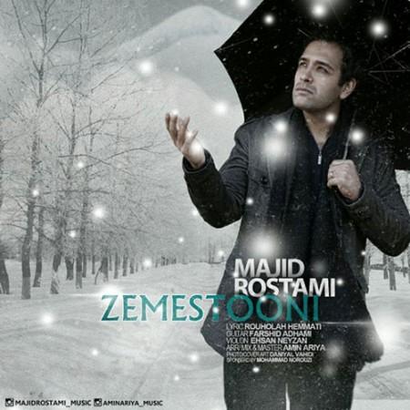 Majid-Rostami-Zemestooni
