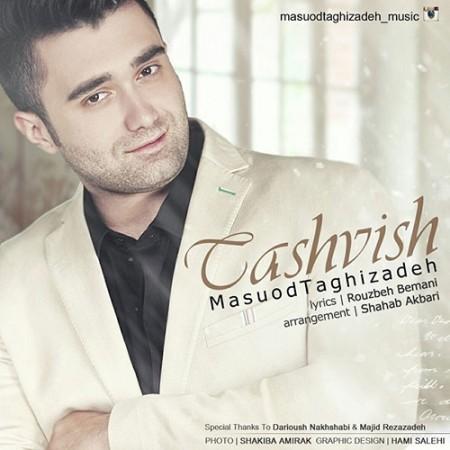 Masoud-Taghizadeh-Tashvish