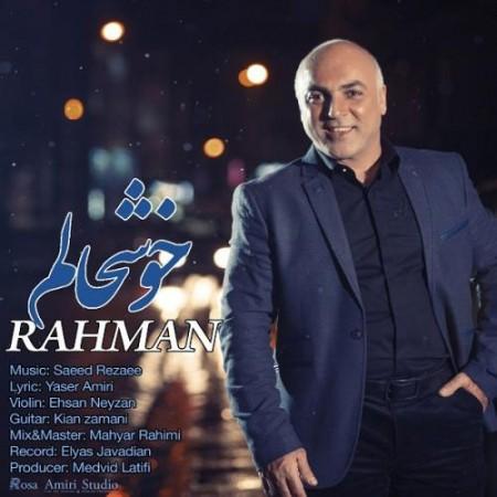 Rahman-Khoshhalam
