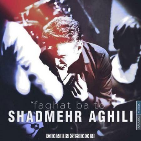 Shadmehr-Aghili-Faghat-Ba-To