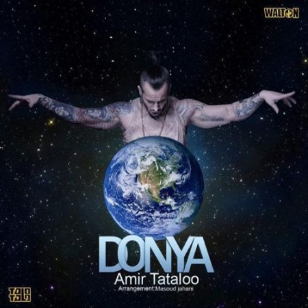 Amir-Tataloo-Donya