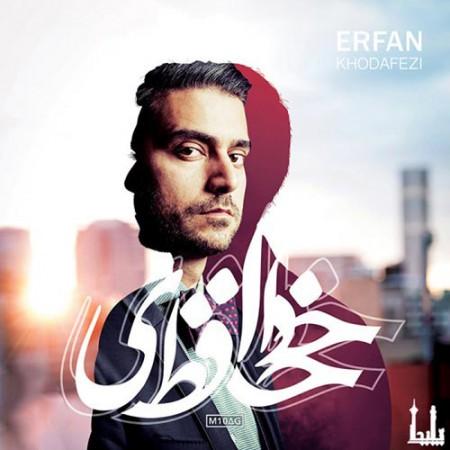 Erfan-Khodahafezi