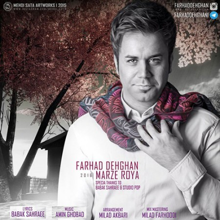 Farhad-Dehghan-Marze-Roya