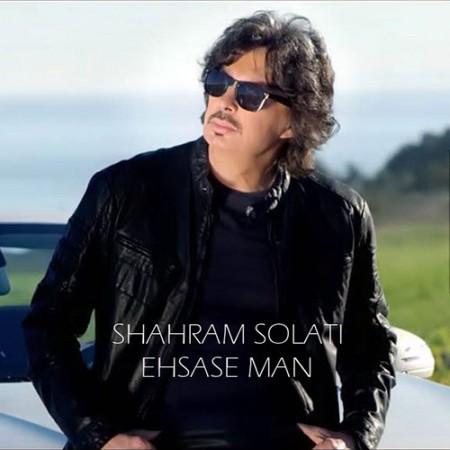 Shahram-Solati-Ehsase-Man