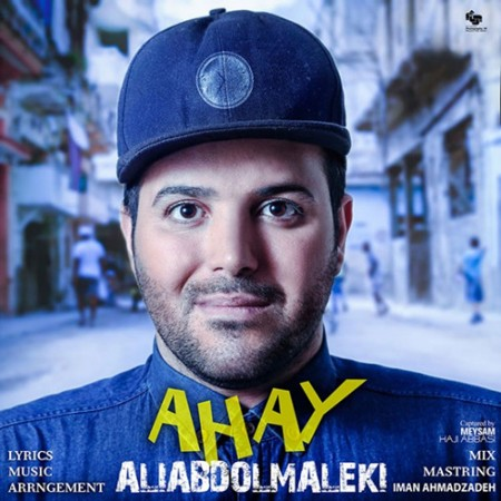 Ali-Abdolmaleki-Ahay