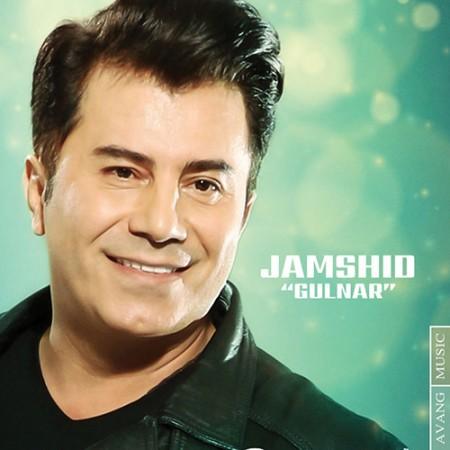 Jamshid-Gulnar