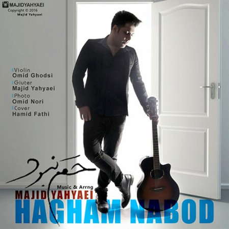Majid-Yahyaei-Hagham-Nabood