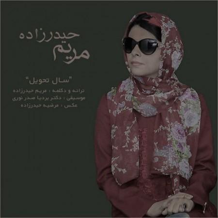 Maryam-Heydarzadeh-Sal-Tahvil