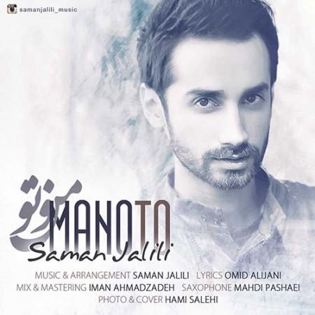 Saman-Jalili-Mono-To