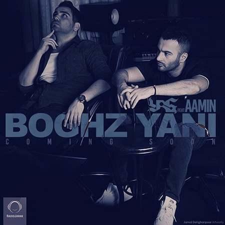 Yas-Ft-Aamin-Boghz-Yani
