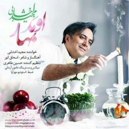 majid-Akhshabi
