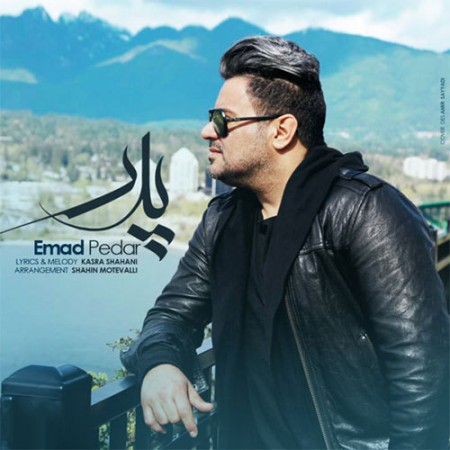 Emad-Pedar