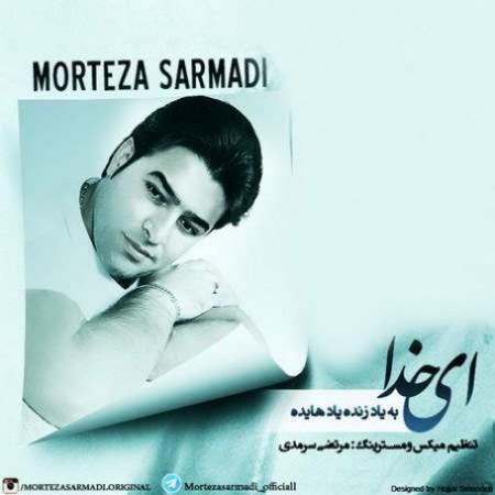 Morteza-Sarmadi-Ey-Khoda