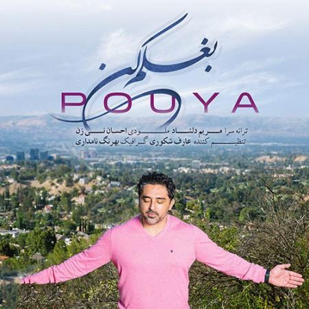 Pouya-Baghalam-Kon