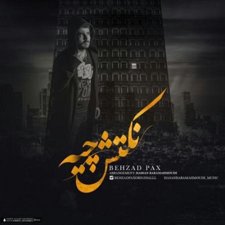 Behzad-Pax-Noktash-Chiye